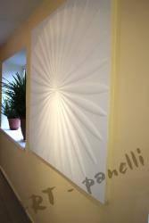 SOLARE - гипсовые панели с 3Д-эффектом в отделке офисного помещения