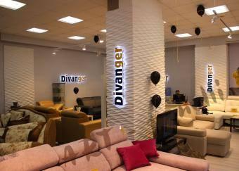 DIVANGER - интерьер с 3д-панелями в Казани