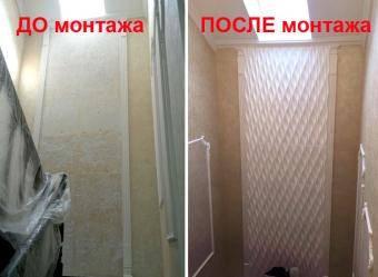 Объект до и после монтажа